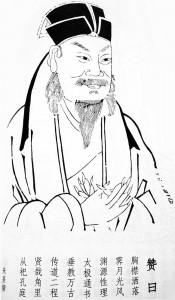 Zhou Duni